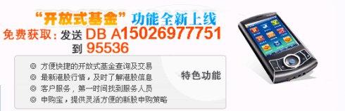 尼爱立信K800c手机炒股软件