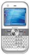 联想ET700手机炒股软件